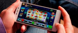 казино с мобильного