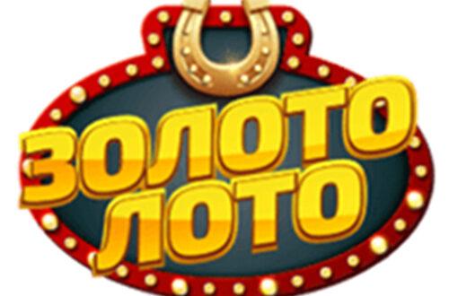 золото лото казино лого